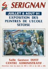 Expo peintres école sétoise - Sérignan -Été 1991 4.jpeg